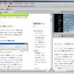 Split Browser for FireFox